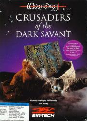 Cover von Wizardry 7 - Crusaders of the Dark Savant