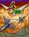 Cover von Ajax