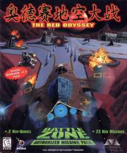 Cover von Battlezone - The Red Odyssey