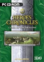 Cover von Heroes Chronicles - Clash of the Dragons