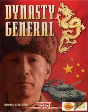 Cover von Dynasty General
