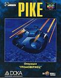 Cover von Pike