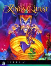 Cover von King's Quest 7 - The Princeless Bride