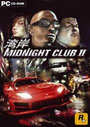 Cover von Midnight Club 2