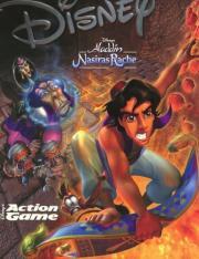 Cover von Aladdin - Nasiras Rache