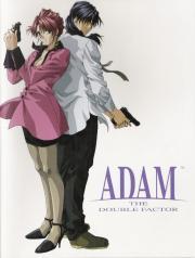 Cover von Adam - The Double Factor
