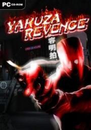 Cover von Yakuza Revenge