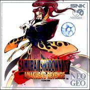 Cover von Samurai Shodown 4