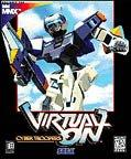 Cover von Virtual On - Cybertroopers