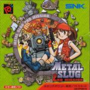 Cover von Metal Slug - 2nd Mission