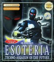 Cover von Esoteria