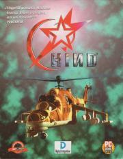 Cover von HIND
