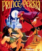 Cover von Prince of Persia