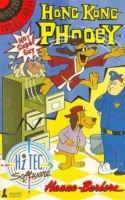 Cover von Hong Kong Phooey