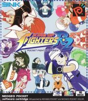 Cover von King of Fighters R-2