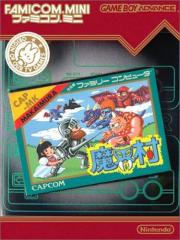 Cover von Famicom Mini - Ghosts 'n Goblins