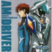 Cover von GetRide AMDriver