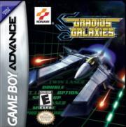 Cover von Gradius Advance