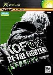Cover von King of Fighters 2002