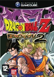 Cover von Dragon Ball Z - Budokai 2