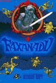 Cover von Faxanadu