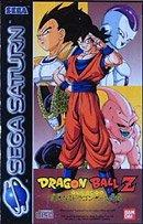 Cover von Dragon Ball Z - Great Dragon Ball Legends