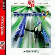 Cover von Thunder Force V - Perfect System