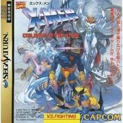 Cover von X-Men - Children of the Atom