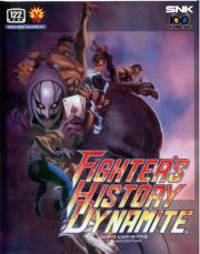Cover von Fighter's History Dynamite