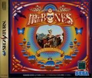 Cover von Mr. Bones