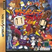 Cover von Saturn Bomberman Fight!