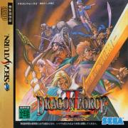 Cover von Dragon Force 2