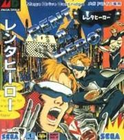 Cover von Rent A Hero