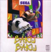 Cover von Baku Baku