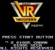 Cover von VR Troopers