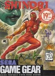 Cover von Shinobi