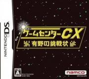 Cover von Game Center CX