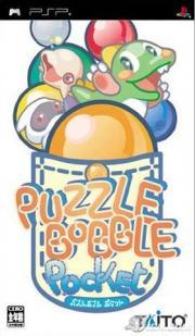 Cover von Puzzle Bobble Pocket