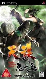 Cover von Tenchu - Shinobi Taizen