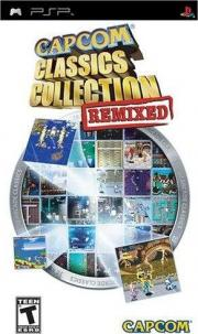 Cover von Capcom Classics Collection Remixed