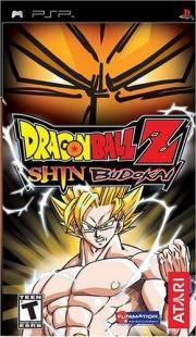 Cover von Dragon Ball Z - Shin Budokai
