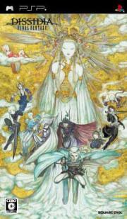 Cover von Dissidia - Final Fantasy