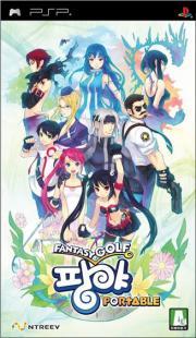 Cover von Fantasy Golf Pangya Portable