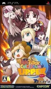 Cover von Fate Tiger Colosseum Upper