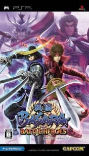 Cover von Sengoku Basara - Battle Heroes