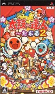 Cover von Taiko no Tatsujin Portable 2