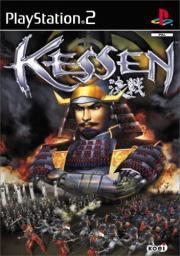 Cover von Kessen