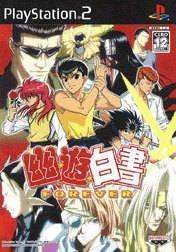 Cover von Yu Yu Hakusho Forever
