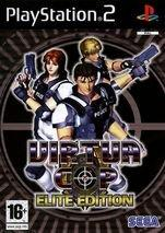 Cover von Virtua Cop - Elite Edition