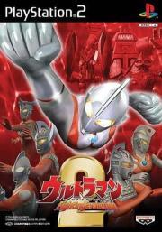 Cover von Ultraman Fighting Evolution 2